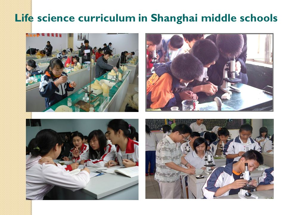 Life science curriculum in Shanghai middle schools