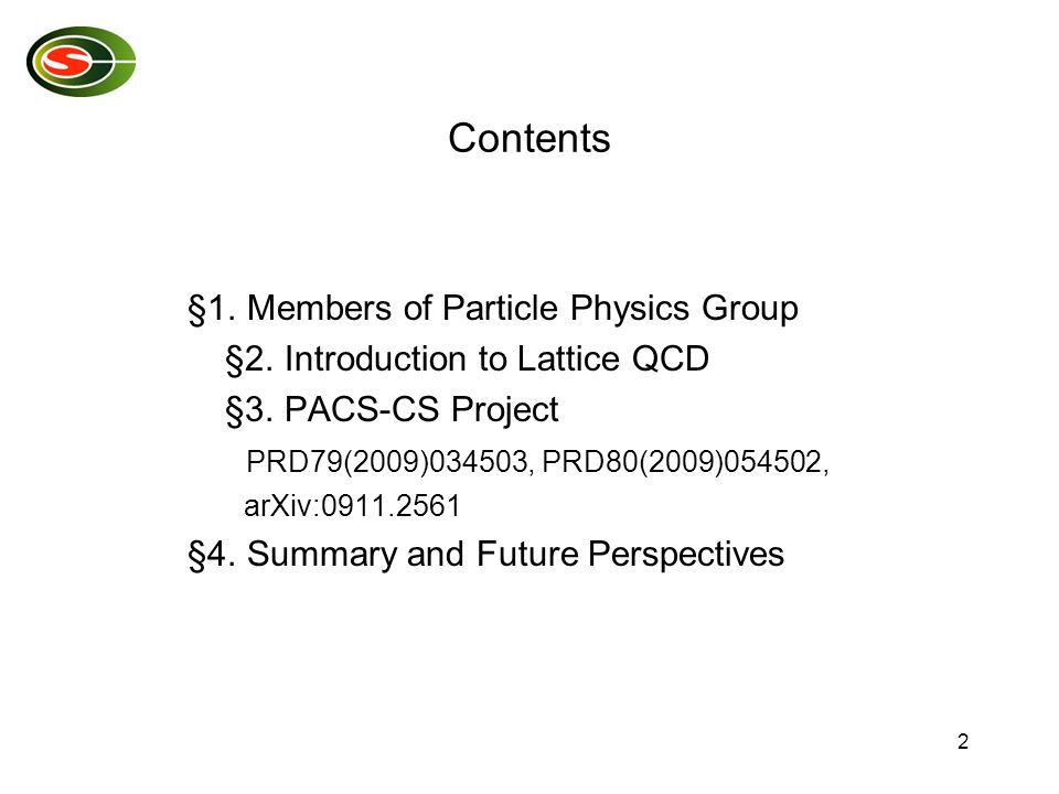 2 Contents §1. Members of Particle Physics Group §2. Introduction to Lattice QCD §3. PACS-CS Project PRD79(2009)034503, PRD80(2009)054502, arXiv:0911.