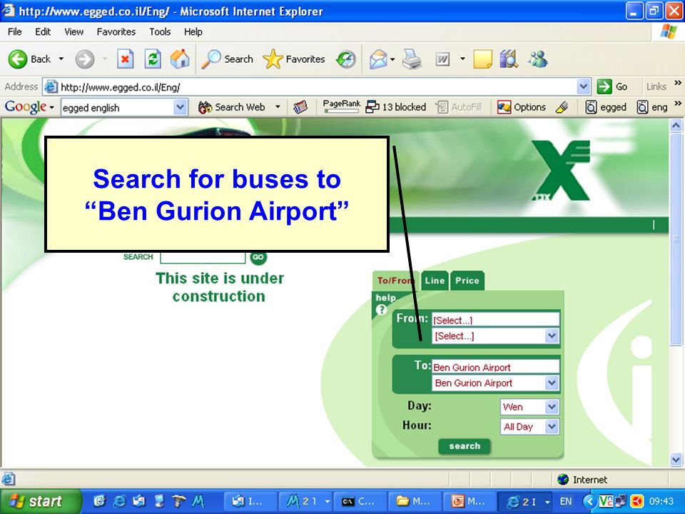 ICDT 2005 Search for buses to Ben Gurion Airport