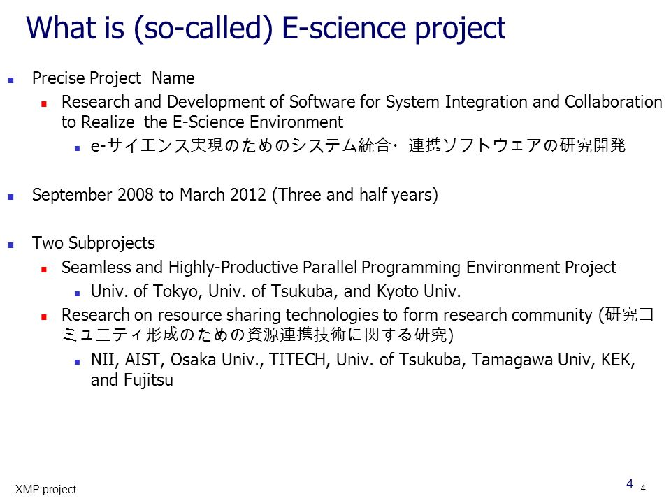 4 XMP project What is (so-called) E-science project Precise Project Name Research and Development of Software for System Integration and Collaboration