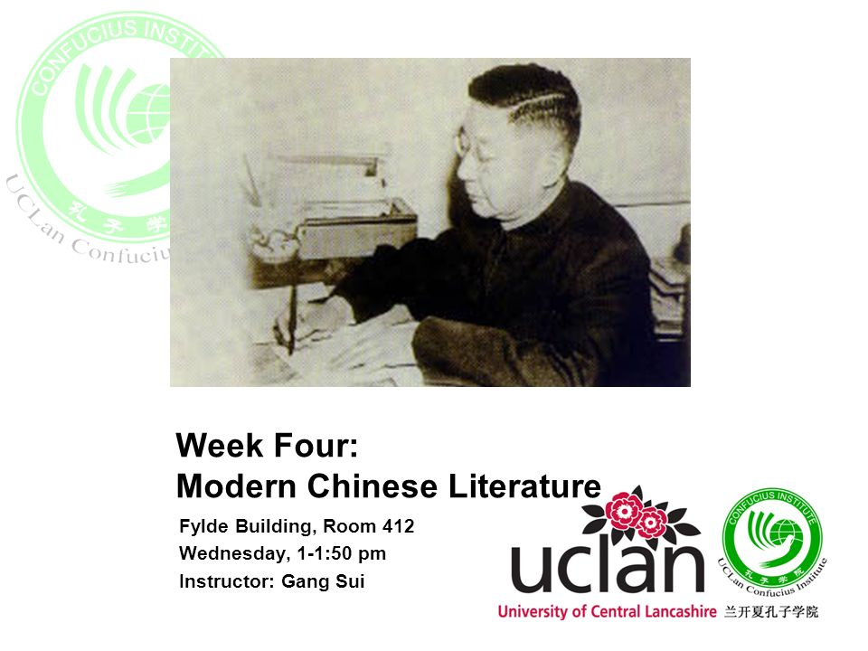Week Four: Modern Chinese Literature Fylde Building, Room 412 Wednesday, 1-1:50 pm Instructor: Gang Sui