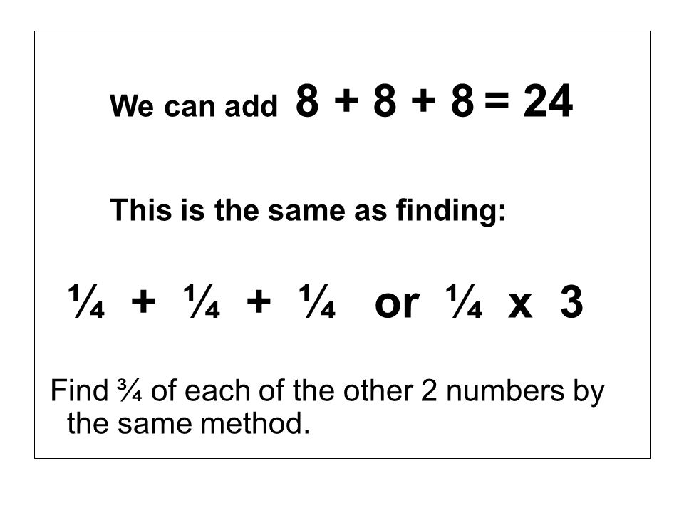 4 Q. Which numbers with 1 decimal place round to 4?