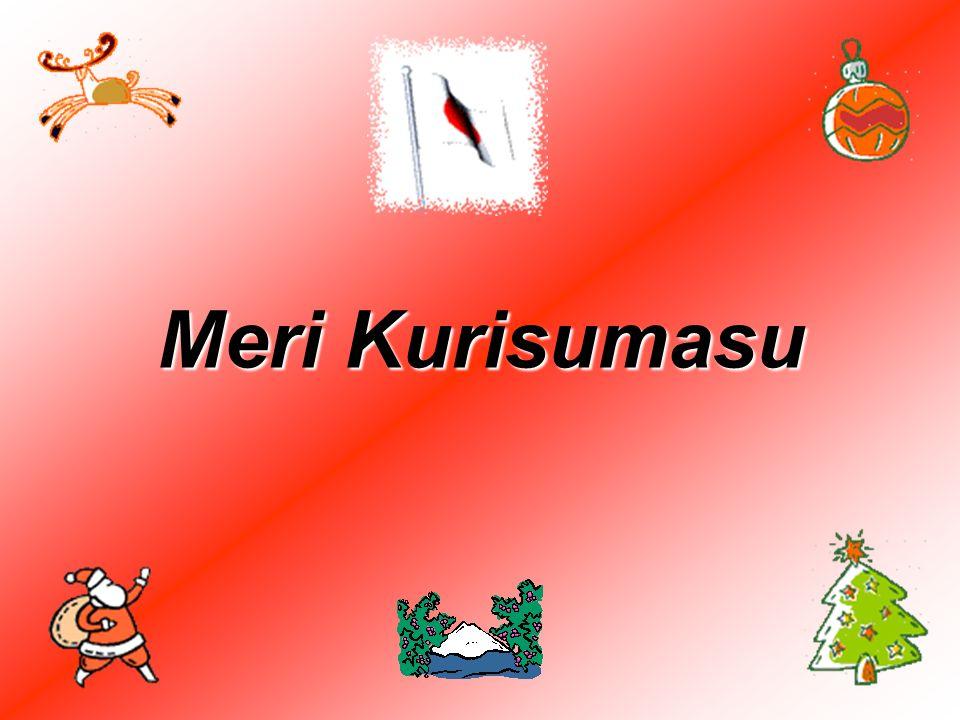 Meri Kurisumasu