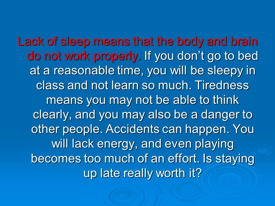 Lack of sleep means that the body and brain do not work properly.