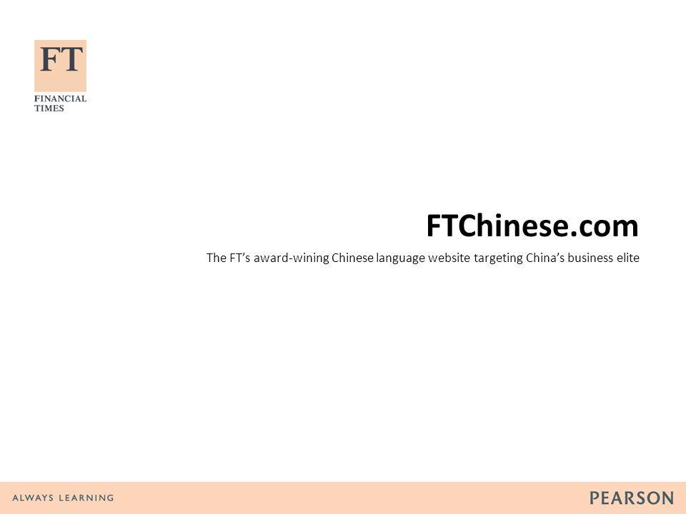 FTChinese.com The FTs award-wining Chinese language website targeting Chinas business elite