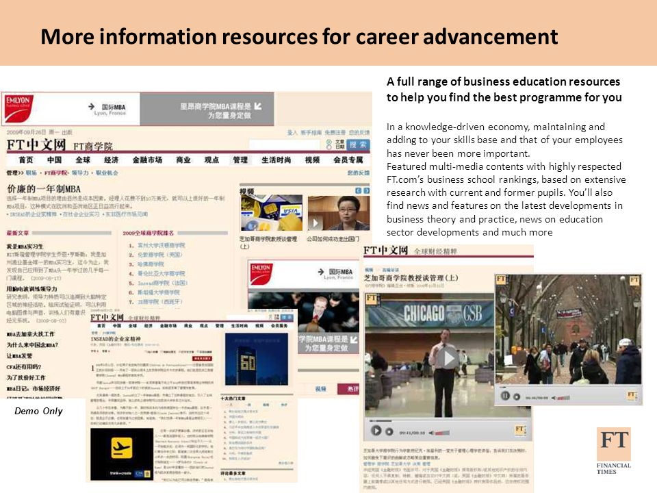 A full range of business education resources to help you find the best programme for you In a knowledge-driven economy, maintaining and adding to your