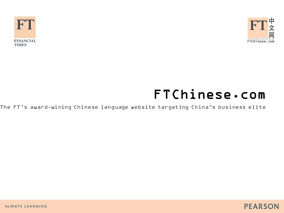 FTChinese.com The FTs award-wining Chinese language website targeting Chinas business elite