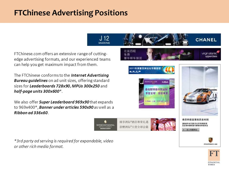 FTChinese Advertising Positions FTChinese.com offers an extensive range of cutting- edge advertising formats, and our experienced teams can help you g