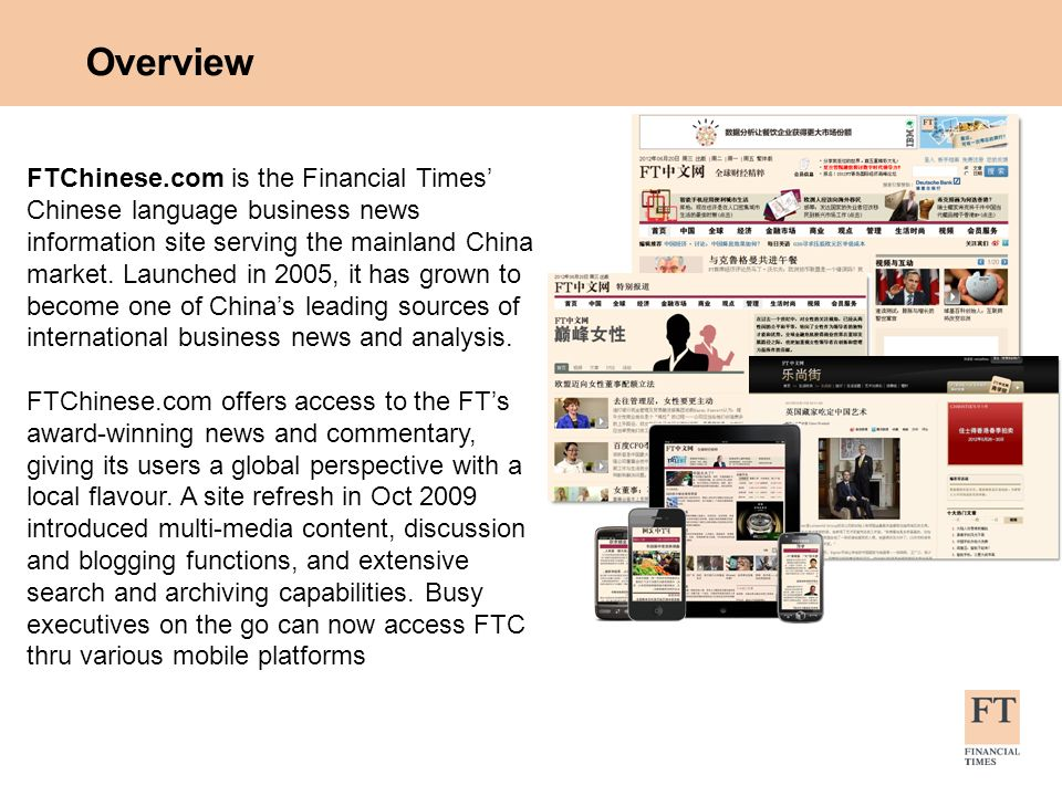 FTChinese.com is the Financial Times Chinese language business news information site serving the mainland China market. Launched in 2005, it has grown