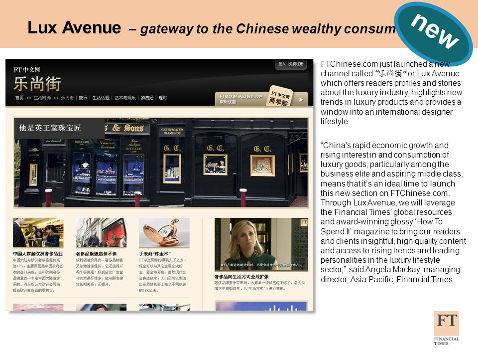 Lux Avenue – gateway to the Chinese wealthy consumers new FTChinese.com just launched a new channel called or Lux Avenue which offers readers profiles