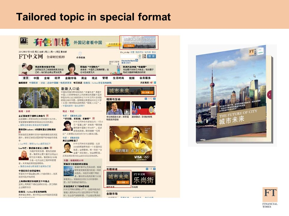 Tailored topic in special format
