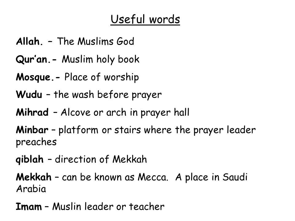 Allah. – The Muslims God Quran.- Muslim holy book Mosque.- Place of worship Wudu – the wash before prayer Mihrad – Alcove or arch in prayer hall Minba