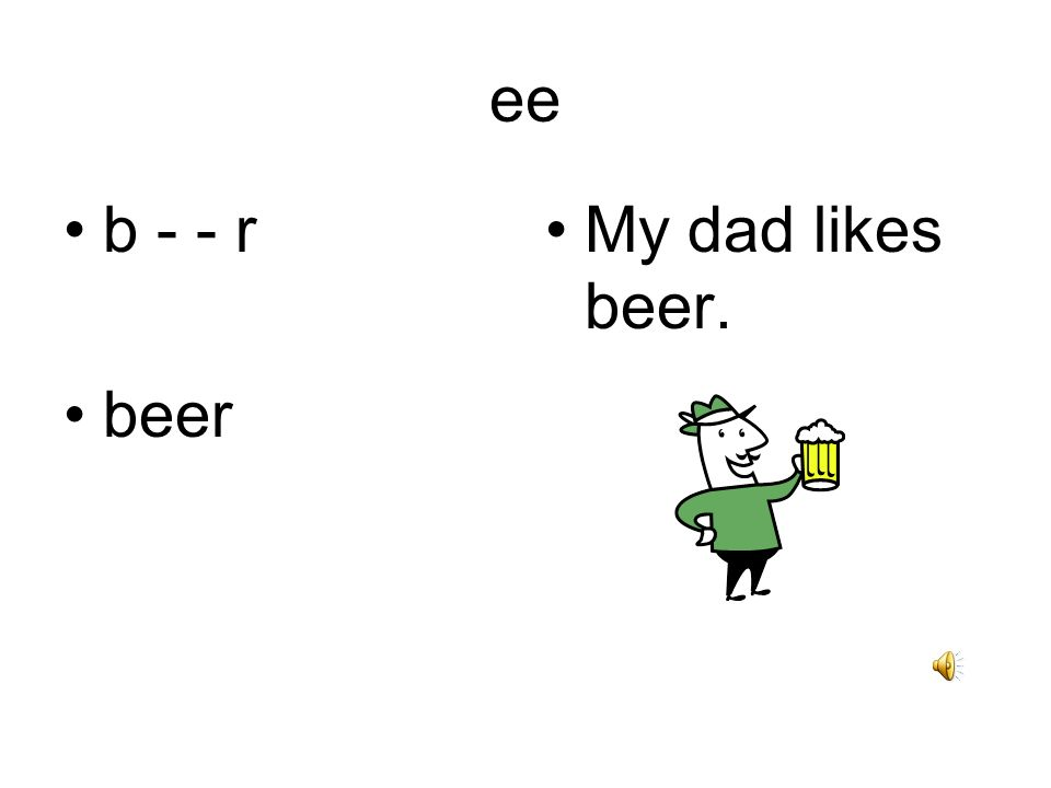 ee b - - f beef I like beef