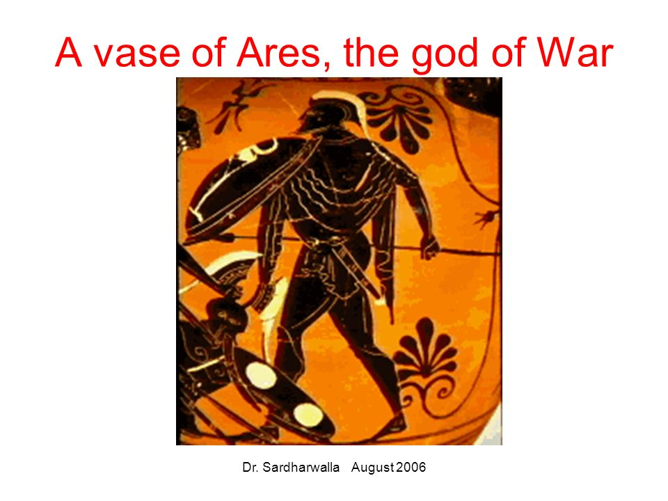 A vase of Ares, the god of War