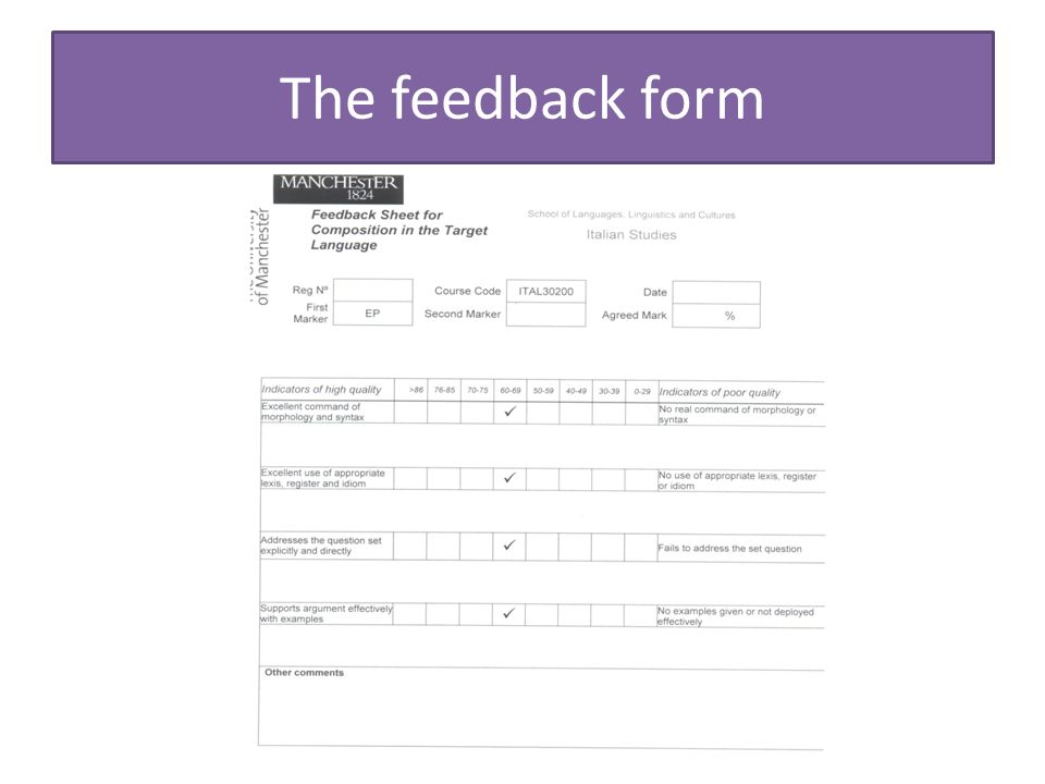 The feedback form