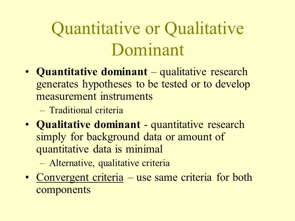 Integrated or Separate.Different research questions for quantitative and qualitative components.
