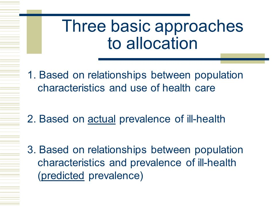 Three basic approaches to allocation 1.