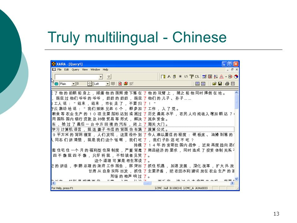 13 Truly multilingual - Chinese