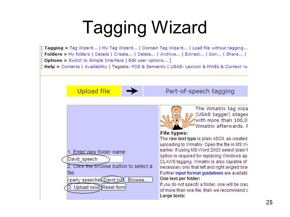 Tagging Wizard 25
