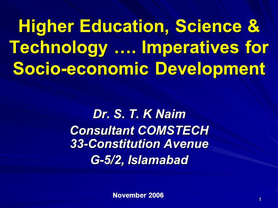 Pakistan Education and Research Network University Computerization & Networking – ICT infrastructure, Computer Laboratories, LAN & WAN Pakistan Education and Research Network (PERN) – 60 universities connected – 155 Mbps International Internet Bandwidth – Intranet bandwidth of 50Mbps – Institutional internet bandwidth of 5Mbps – Video conferencing, Voice-over-IP services – Satellite-based Internet Downlinks: Remote institutions and campuses provided with connectivity through 45MB downlink 22
