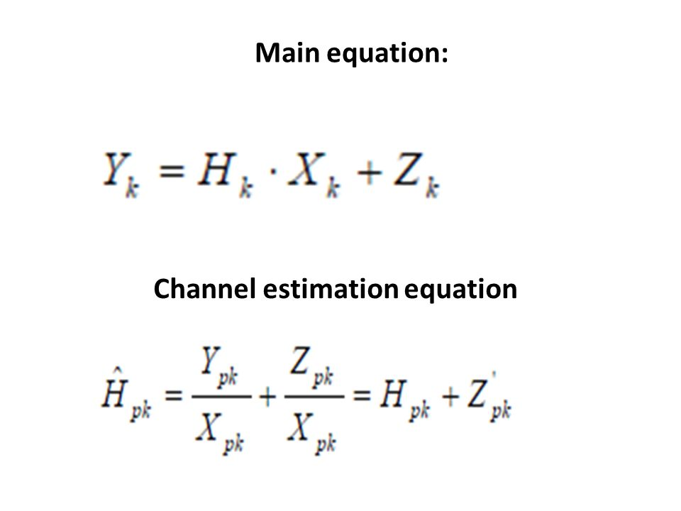 Main equation: Channel estimation equation