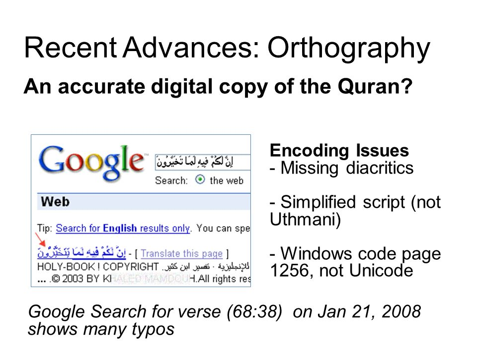 Recent Advances: Orthography Google Search for verse (68:38) on Jan 21, 2008 shows many typos An accurate digital copy of the Quran.