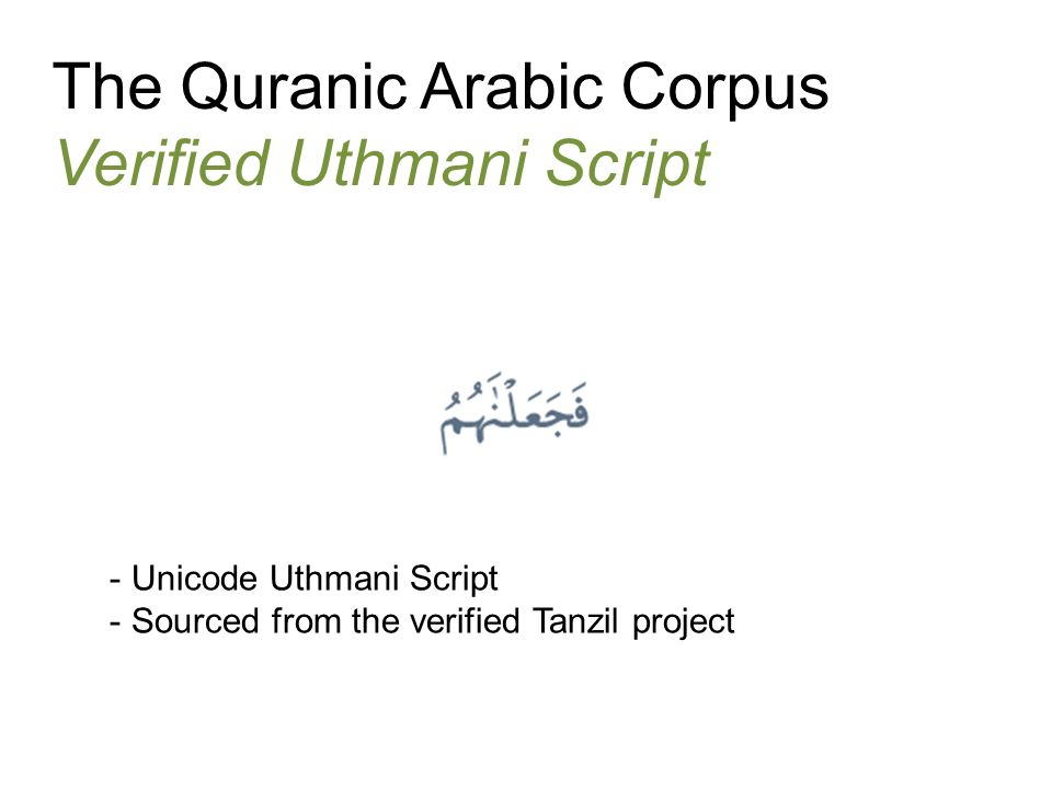 The Quranic Arabic Corpus Verified Uthmani Script - Unicode Uthmani Script - Sourced from the verified Tanzil project