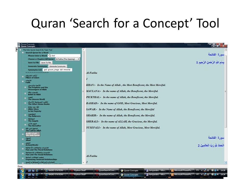 Quran Search for a Concept Tool Handling the Concrete Concepts – Eight Parallel English Translations – Search for one English word or a group of words