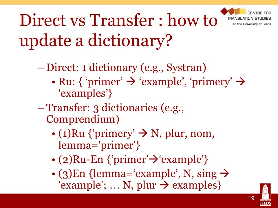 19 Direct vs Transfer : how to update a dictionary.