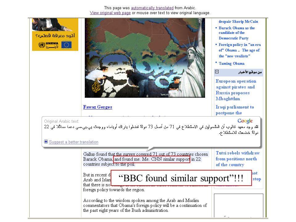 BBC found similar support!!!