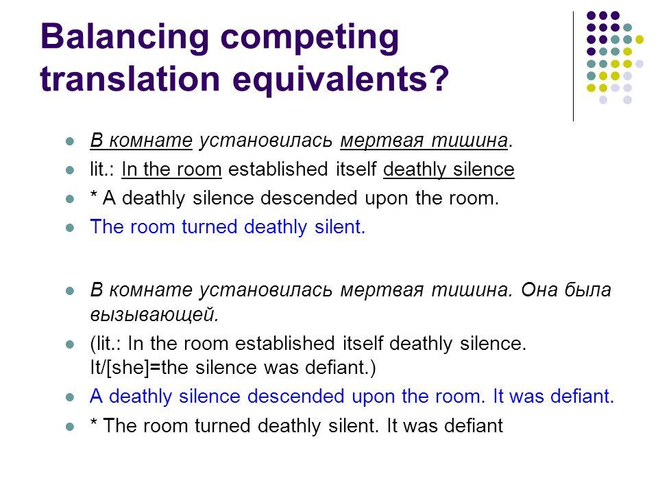 Balancing competing translation equivalents. В комнате установилась мертвая тишина.