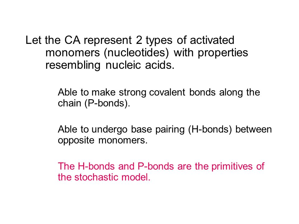 VERY SLOW Spontaneous Formation of P-bonds: we assume it is so slow that we do not model it.