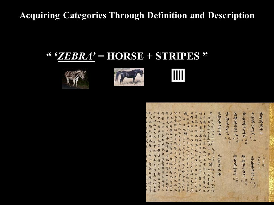 Acquiring Categories Through Definition and Description ZEBRA = HORSE + STRIPES