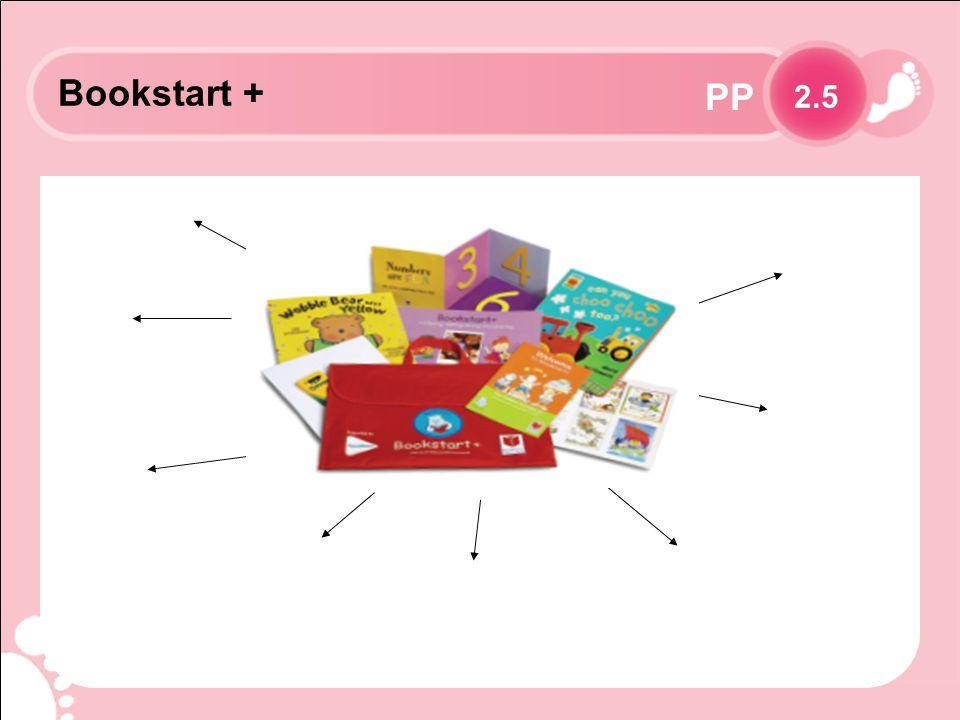 PP Bookstart + 2.5