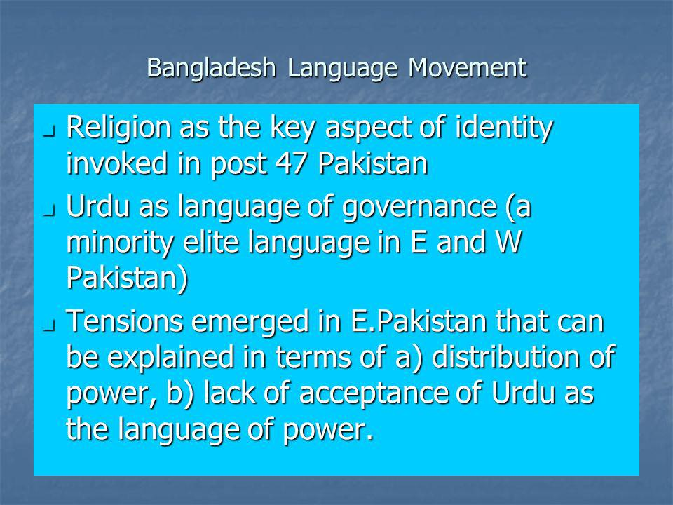 Let me make it clear to you that the State language of Pakistan is going to be Urdu and no other language.
