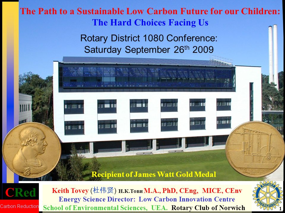 CRed Carbon Reduction 1 Keith Tovey ( ) Н.К.Тови M.A., PhD, CEng, MICE, CEnv Energy Science Director: Low Carbon Innovation Centre School of Environme