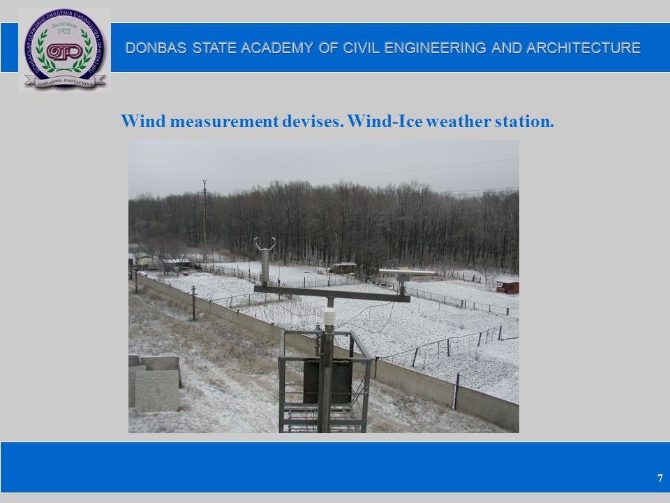 7 Wind measurement devises. Wind-Ice weather station.