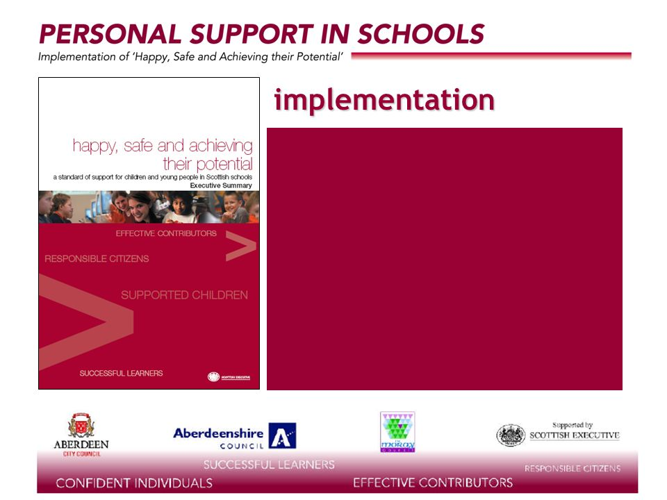 supported by the implementation