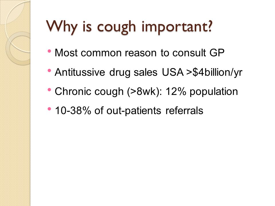 Why is cough important.