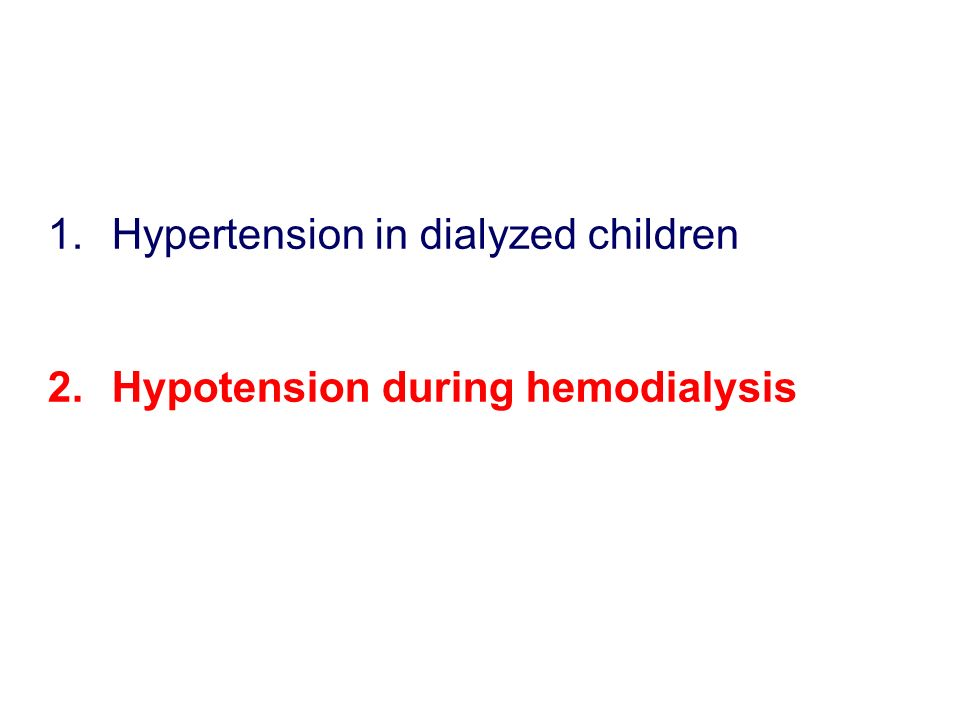 1.Hypertension in dialyzed children 2.Hypotension during hemodialysis