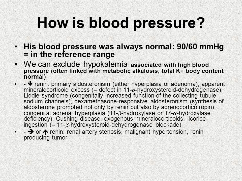 How is blood pressure.