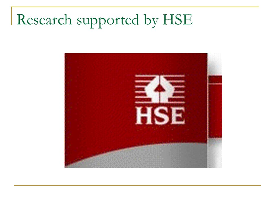 Research supported by HSE