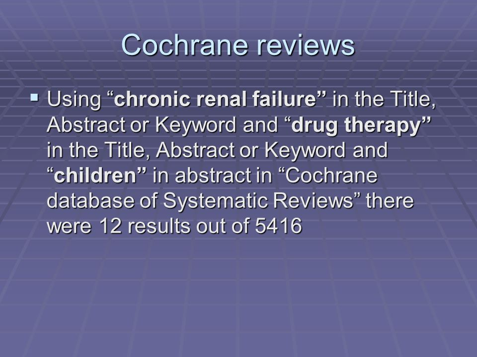 Table: Drug doses for children with normal and reduced kidney function.