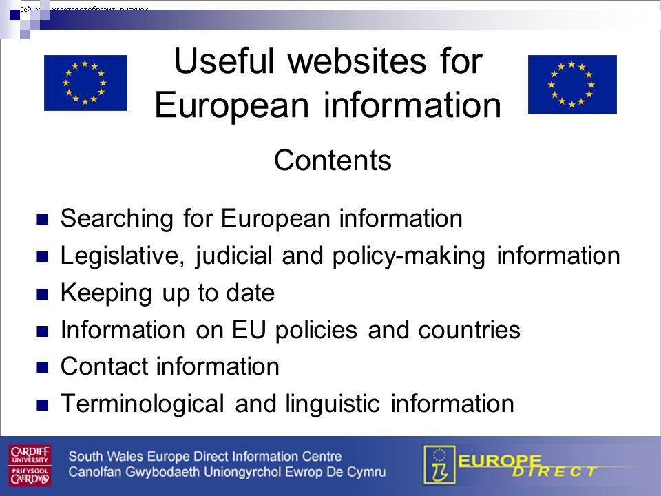 Training Course: Europe on the Internet European Institute of Public Administration, Maastricht, 10-11 November 2008 Useful websites for European info
