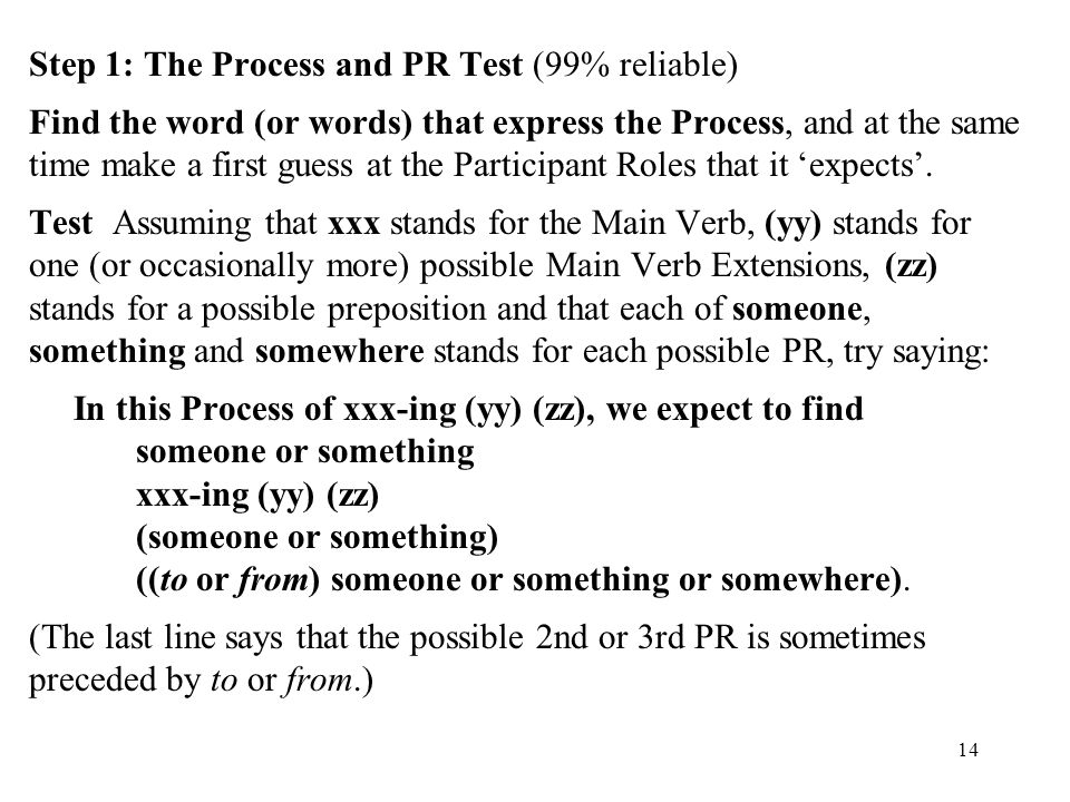Step 1: The Process and PR Test (99% reliable) Find the word (or words) that express the Process, and at the same time make a first guess at the Parti