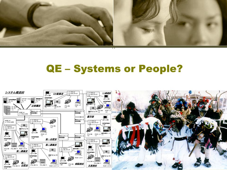 h QE – Systems or People