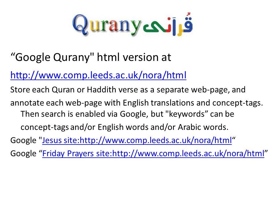 Google Qurany