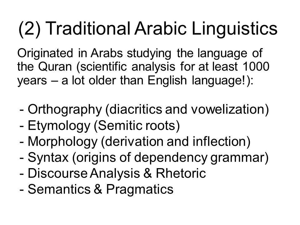 (3) Computing Quran is online, for keyword search BUT verse-by-verse translations are interpretations Muslims should access the true Classical Arabic source