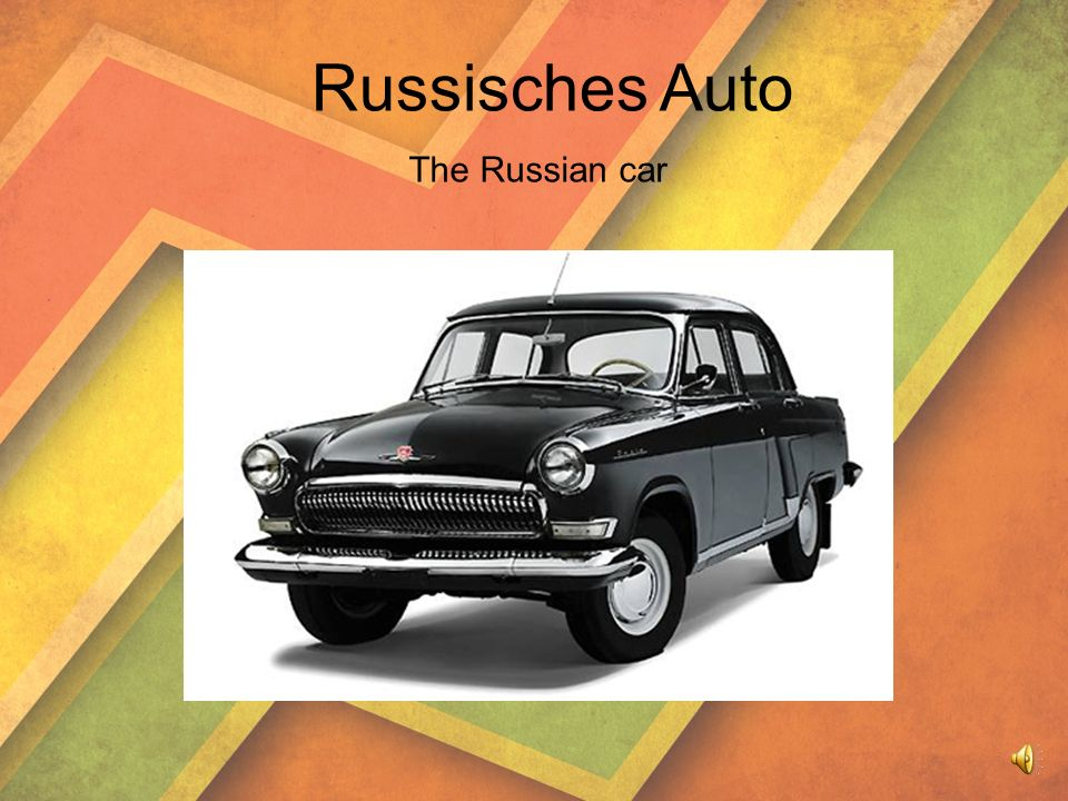 Russisches Auto The Russian car
