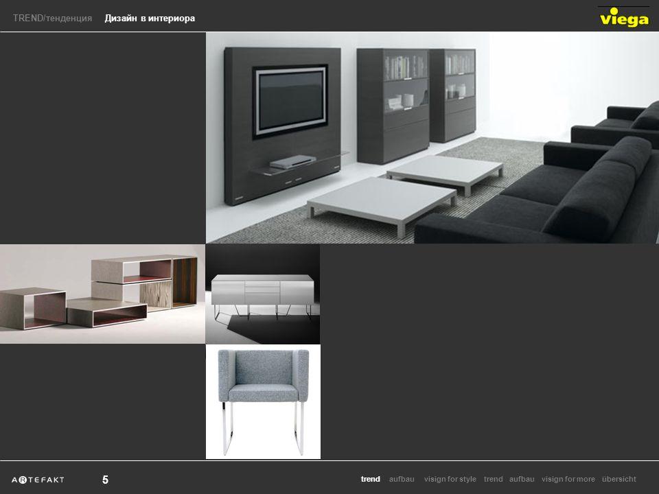 aufbauvisign for styletrendvisign for moretrendaufbauübersicht 5 TREND/тенденция Дизайн в интериора trend
